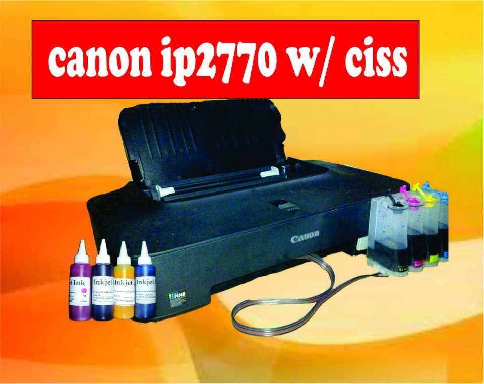 Canon vision ad mission